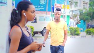Fasika Niguse - Alebish Gura አለብሽ ጉራ (Amharic)
