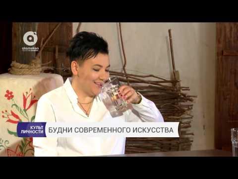 Культ личности | Майра Измайлова - Astana Art Fest (30.04.2017)