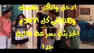 تحميل فيلم اوكا واورتيجا 2013 8 فى المية 8 مشاهدة مباشرة بدون تحميل كامل oka ortega 8
