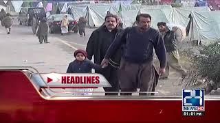 News Headlines | 1:00 PM | 17 November 2017 | 24 News HD