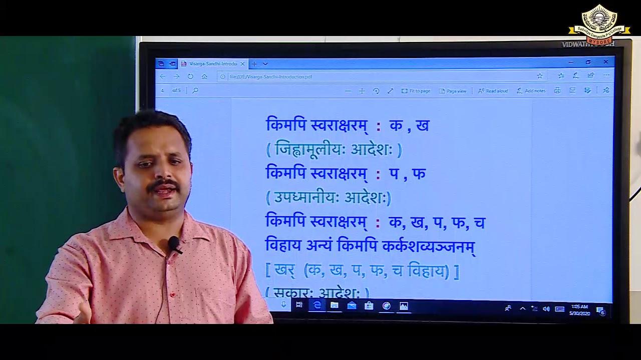 3-Visarga Sandhi+Namapada