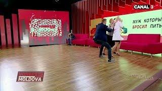МУЖ КОТОРЫЙ БРОСИЛ ПИТЬ! Vorbește Moldova (пародия)