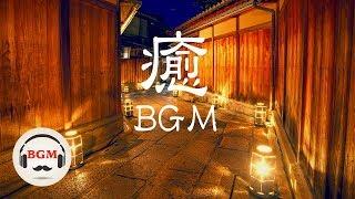 Baixar Relaxing Piano Music - Peaceful Piano Music - Japanese Piano Music For Sleep, Study