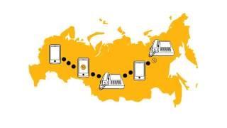 Облачная АТС: регионы(Каждый звонок в вашем офисе — это потенциальные клиент! Как не упустить ни одного из них? Подключайте нашу..., 2016-03-28T08:14:47.000Z)