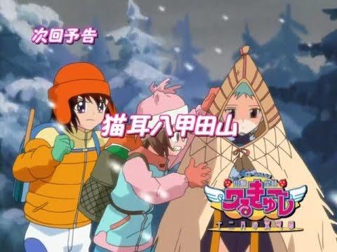 UFO Princess Valkyrie S02 E07 Super Karaoke War 1