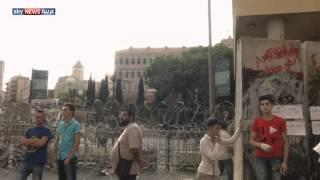 لبنان.. عجز حكومي تجاه أزمة النفايات