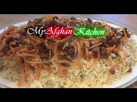 Qabuli Palao Recipe (Afghan Lamb Pilaf) | My Afghan Kitchen ...