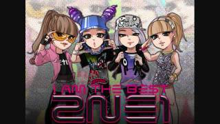 Cover images [MP3/DL] 2NE1 - I AM THE BEST [Japanese Version]