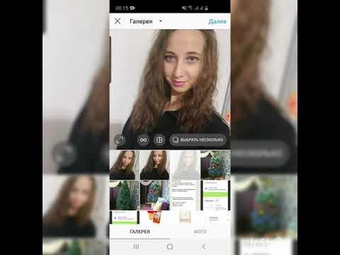 Как загрузить фото и пост в инстаграм - YouTube