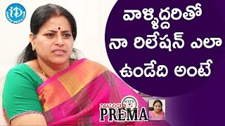 Actress Sudha About Her Relationship With Nagarjuna & Jagapati Babu || Dialogue With Prema
