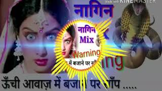 Nagina Been  Music Scene DJ Manish mix  8168987927