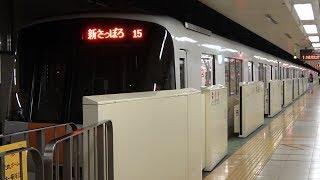 [60fps]札幌市営地下鉄東西線 最終新さっぽろ行 西28丁目駅 Sapporo Municipal Subway Tozai-line Nishi nijuhatchome sta.
