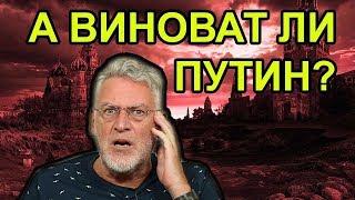 Золотов, Рогозин, ГРУ. Обзор дичи сентября / Артемий Троицкий