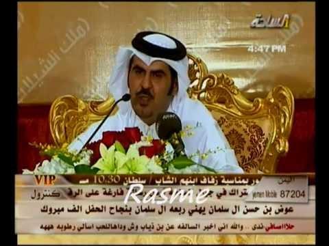 قصيده ياناقش الحنا على كفك الزين كلمات مبارك آل خليفه Youtube