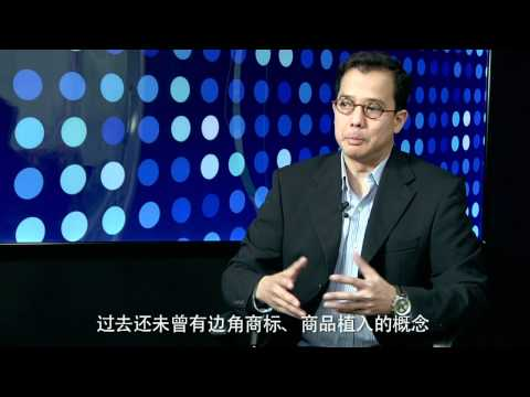 """Are Media Directors Obsolete?"" - Thoughtful China"