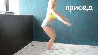 Упражнение для похудения фитнес в домашних условиях