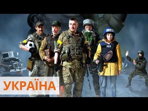 Наши котики: чем удивляет зрителей новая украинская комедия о бойцах АТО