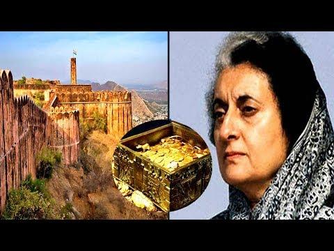 इमरजेंसी के दौरान इंदिरा गांधी ने अकबर के खजाने के लिए खुदवा दिया था पूरा का किला!
