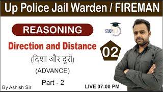 #UPP JailWarden Fireman   Reasoning   Ashish Sir   Direction & distance   class2   Part2   S