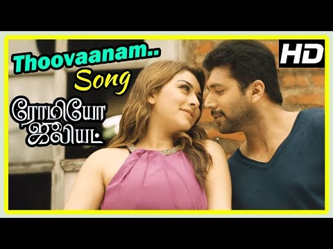 Thoovaanam Video Song | D Imman Hit Songs | Jayam Ravi falls for Hansika | Romeo Juliet Movie Scenes