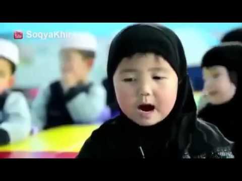 Le Coran recité par une jeune Chinoise