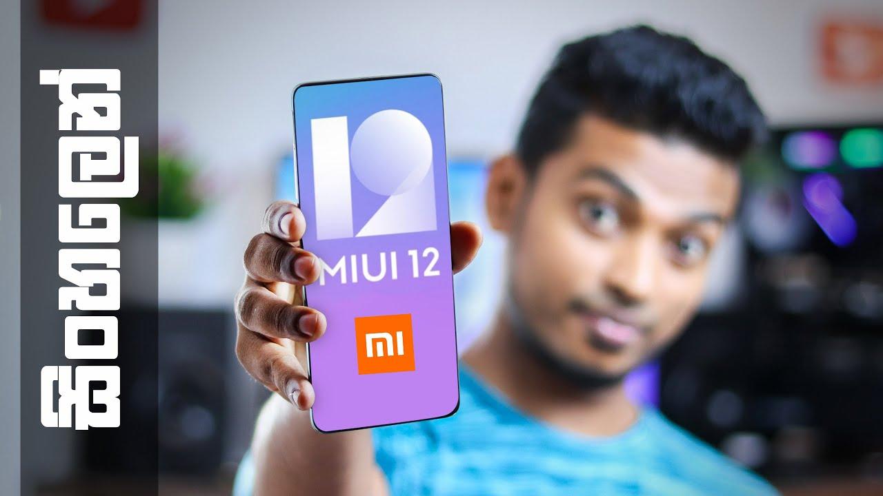 Xiaomi MIUI 12 New Features in Sinhala Sri lanka   Copy of Apple ios?