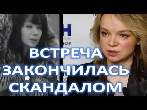 Встреча Цымбалюк Романовской и Мазур закончилась громким скандалом  (12.02.2018) - Смотреть видео онлайн