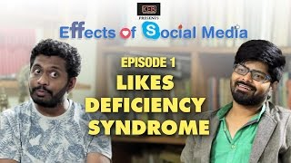 Repeat youtube video Effects of Social Media: EP01 - Likes Deficiency Syndrome | Kannada Webisodes | KEB