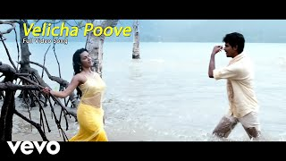 Watch velicha poove official full song video from the ethir neechal name - movie singer mohit chauhan & shreya ghoshal m...
