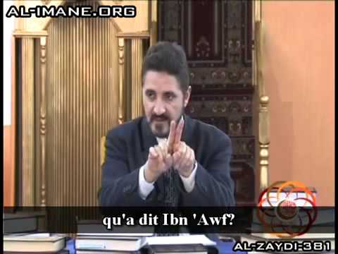 Ce que Othman ibn Affân a fait - Dr Adnan Ibrahim