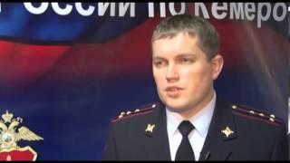 Взрыв в Кемерове. Комментарий полиции.