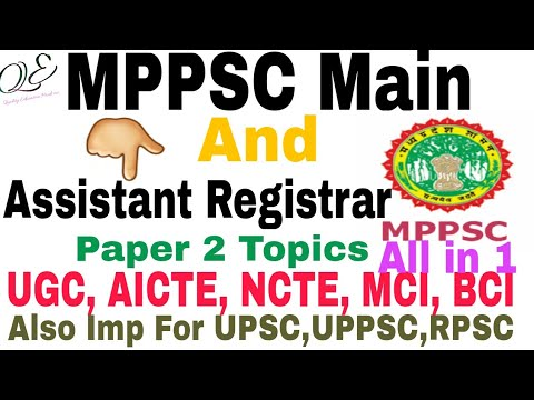 Mppsc Assistant Registrar 2018 Paper 2 Lecture 1 and MPPSC main 2018