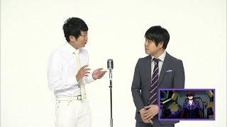 『コードギアス 復活のルルーシュ』TVCM第2弾 NON STYLE編(15秒)