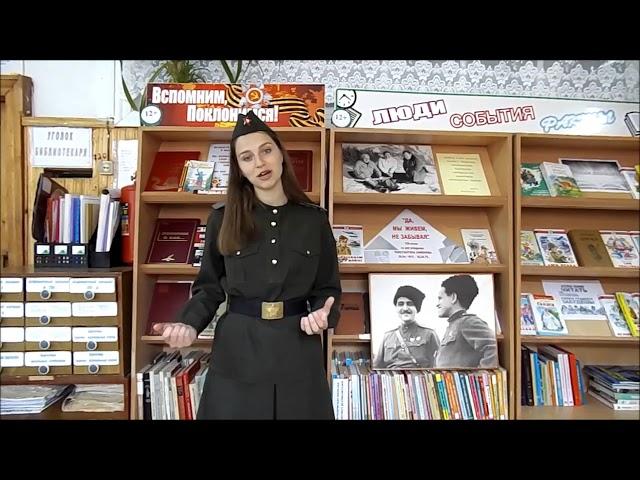 Изображение предпросмотра прочтения – ПолинаТаршина читает произведение «Родина» К.М.Симонова