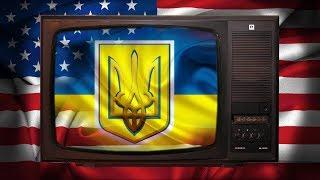 Украинские теле-зомби (Познавательное ТВ)