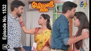Attarintiki Daredi | 1st October 2019  | Full Episode No 1532| ETV Telugu
