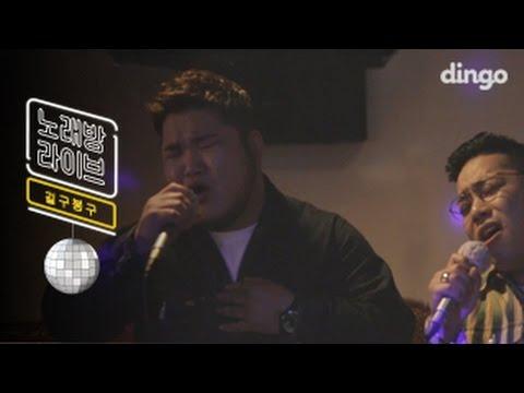 [Karaoke Live] GB9 - I Hope It's Breeze
