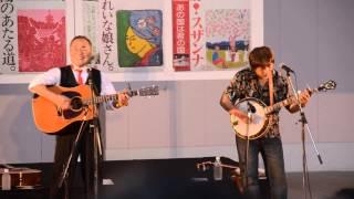 9月14日円山音楽堂.