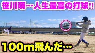 ムコウズ本気の打線大爆発!3HR含む11安打…笹川萌が100m飛ばした。