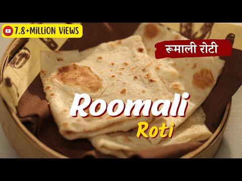 Roomali Roti | रूमाली रोटी | Modern Khansama | Sanjeev Kapoor Khazana
