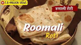 Roomali Roti   रूमाली रोटी   Modern Khansama   Sanjeev Kapoor Khazana