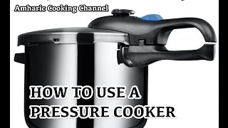 How To Use a Pressure Cooker - የፕሬዠር ኩከር አጠቃቀም