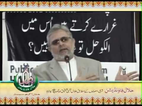 Mr. Zubair Motiwala (Chairman Sindh Board of Investment)