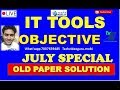 O Level IT Tools & Business system Objective | IT Tools लैंग्वेज के ऑब्जेक्टिव