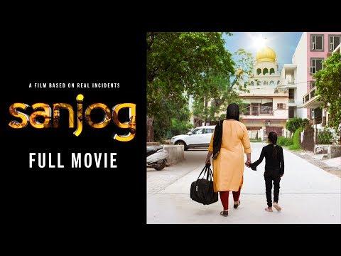 Punjabi Film   Sanjog   Real Life Story   Full Movie   By Guneet Singh and Simarjeet Singh