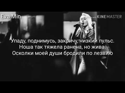 Караоке|Клава Кока- Заново
