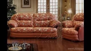 видео Детские мягкие кресла: особенности такой мебели, обзор производителей