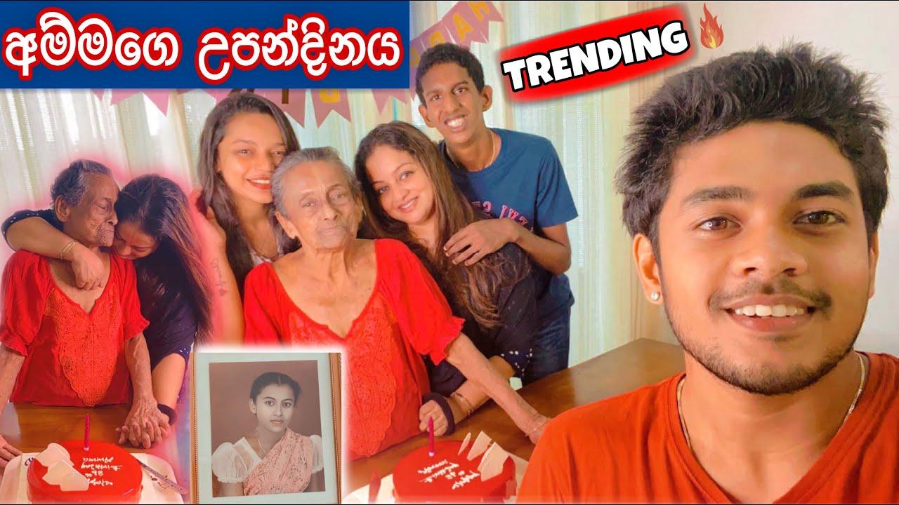 my-mom-s-birthday-celebration-samitha
