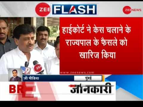 Breaking: Bombay High Court rejects plea against Ashok Chavan in Adarsh Housing scam