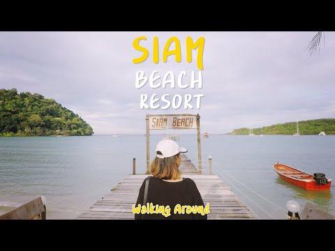 สยามบิชรีสอร์ทเกาะกูด Siam Beach Resort   Walking Around คลิปเดิน